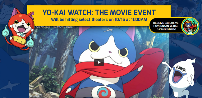 yo-kai watch the movie